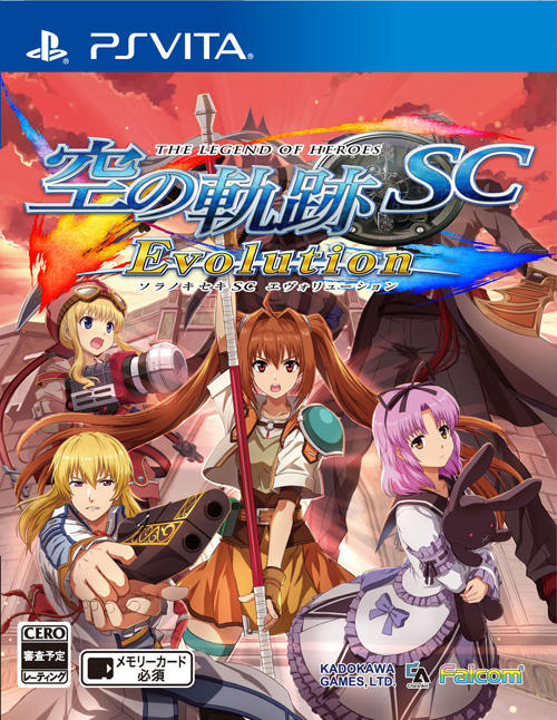 The Legend Of Heroes Trails In The Sky SC Evolution Launches December 10 In Japan Gematsu