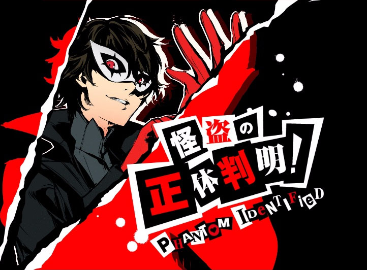Persona 5s First Four Characters Detailed Gematsu