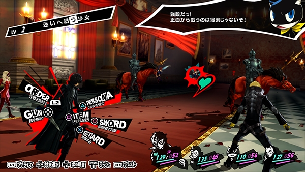 Nine Minutes Of Off Screen Persona 5 Gameplay Gematsu