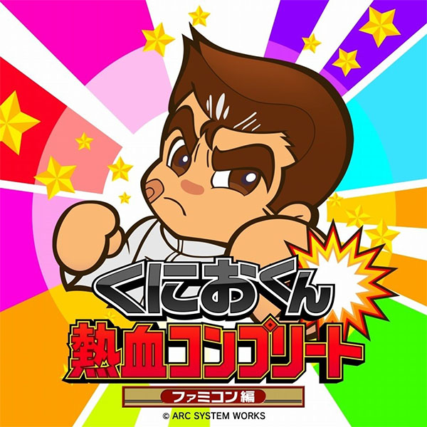 Kunio Kun Nekketsu Complete Famicom Series Launches