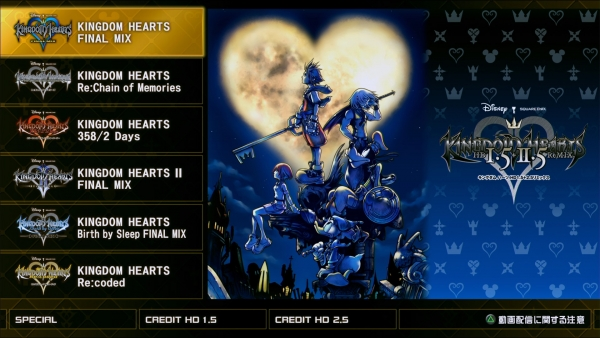 Image result for kingdom hearts 1.5 + 2.5
