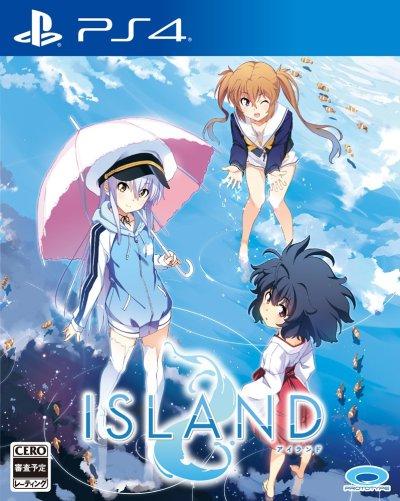 Clannad and Island for PS4 Japanese box arts - Gematsu
