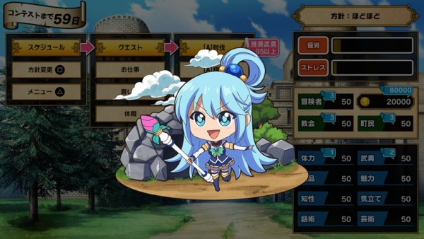 KonoSuba: God's Blessing on this Wonderful World! Labyrinth of Hope and the Gathering of Adventurers!