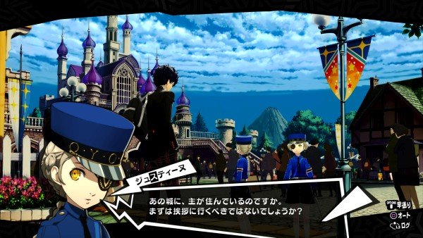 Persona 5: The Royal
