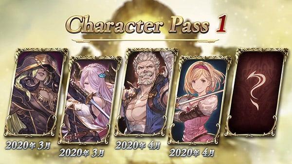 Granblue Fantasy: Versus DLC characters Chaos Bringer, Narmaya, Soriz, Djeeta, and Belial announced - Gematsu