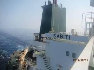 Suudi Arabistan Açıklarındaki İran Tankerinde Patlama, National Iranian Oil Co. (NIOC), National Iranian Tanker Company (NITC)