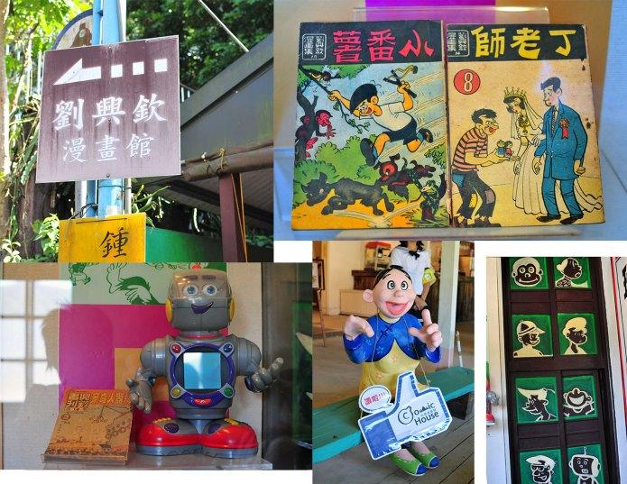 comic-museum-collage