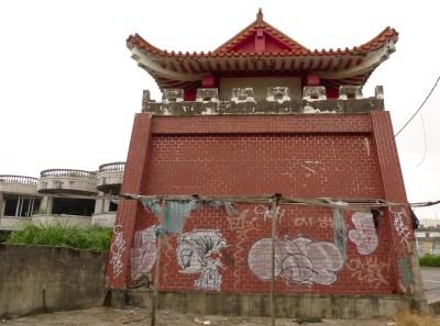 Sanzhi graffiti 2008