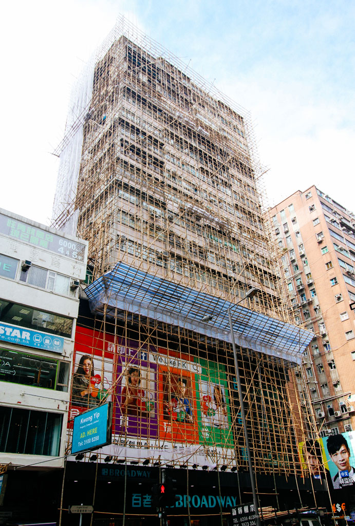 weekend trip to Hong Kong, October 2016 Sai Yeung Choi St., Mongkok