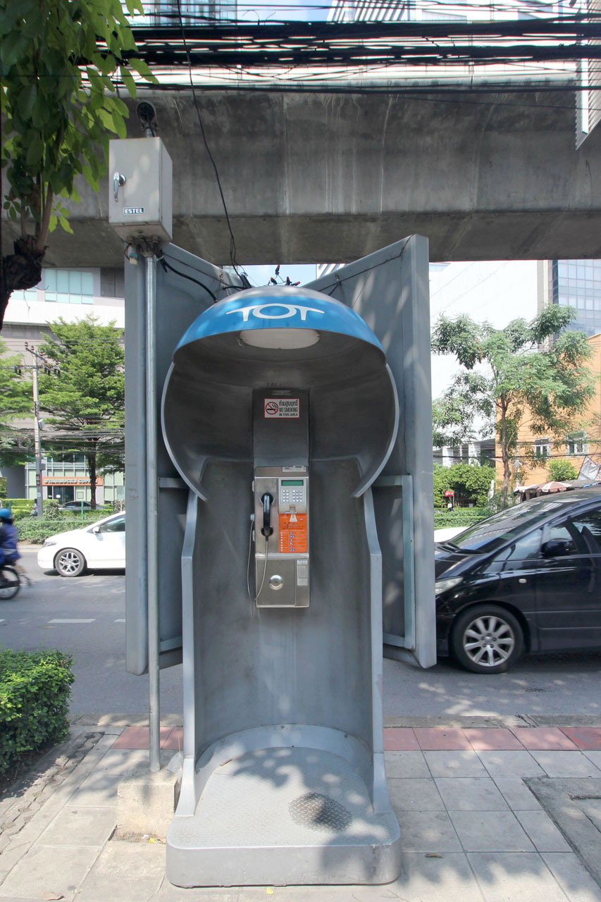 5-Day 2- pay phones 6