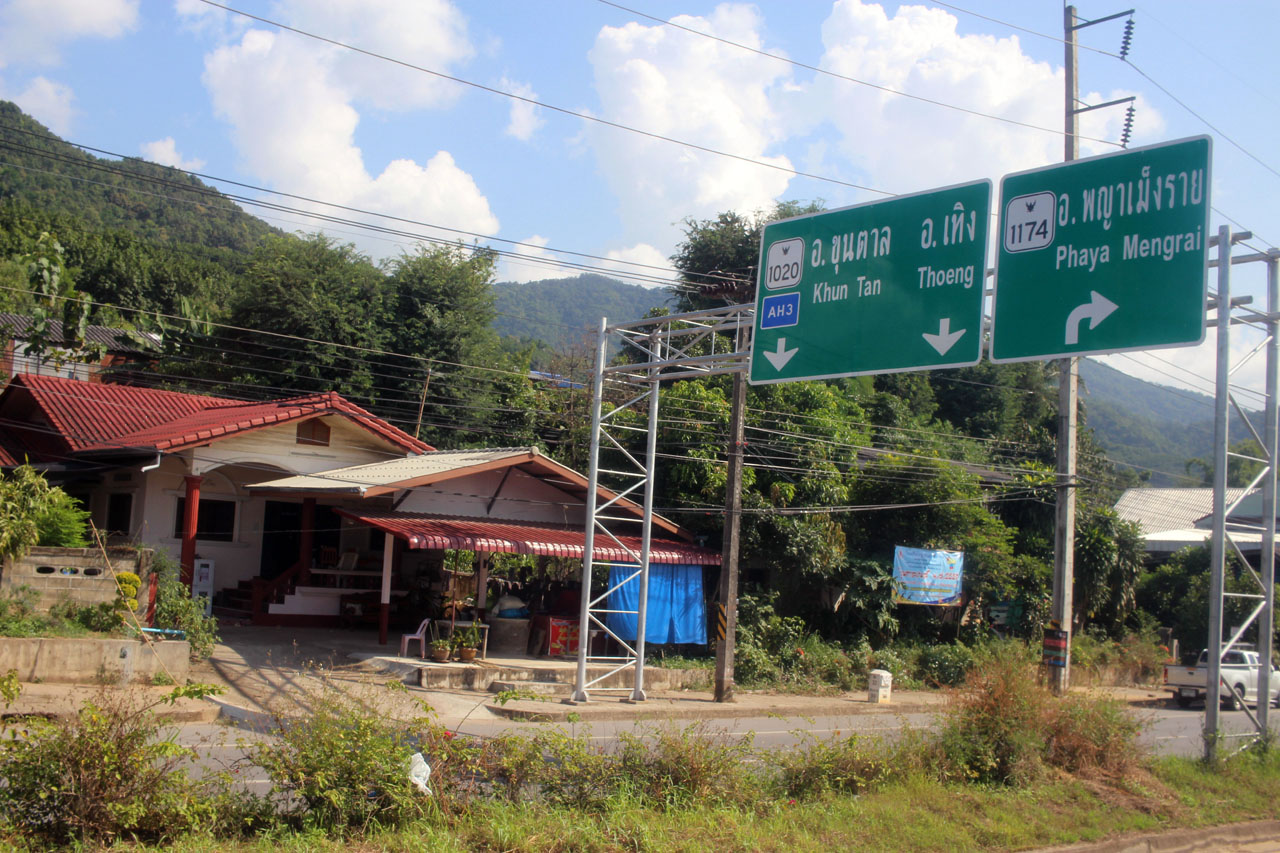 6-Day 3- crossing the border to Laos 1