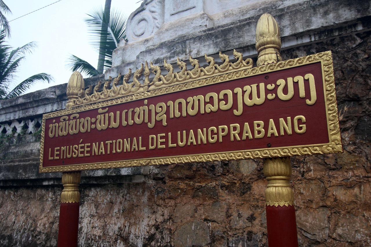 Le Musee National de Luang Prabang