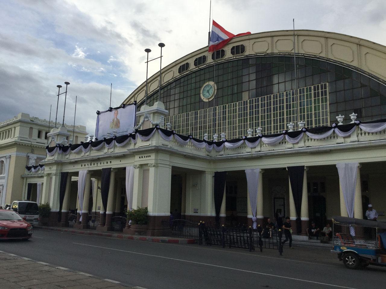 Hua Lamphong Bangkok Railway Station
