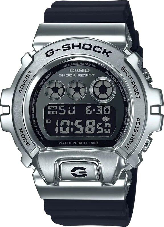 G-SHOCK G-SHOCK Electro-Luminescent Backlight Men's Limited Edition Watch - Black - Gemorie