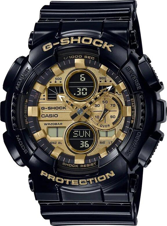 G-SHOCK G-SHOCK Magnetic Resistant Men's Analog Digital Watch - Black - Gemorie