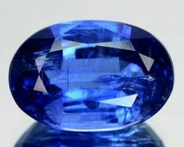 Kyanite - কায়নাইট