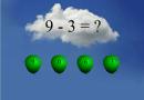 Matematik  Oyunu