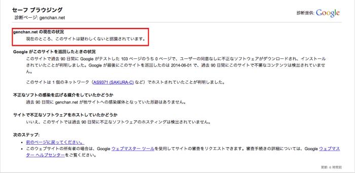 スクリーンショット 2014-06-02 21.33.03