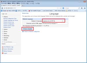 Web3日本語