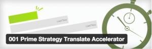 001-Prime-Strategy-Translate-Accelerator-400x130