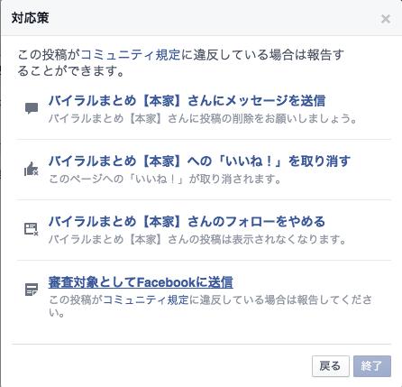 スクリーンショット 2014-12-18 23.14.44