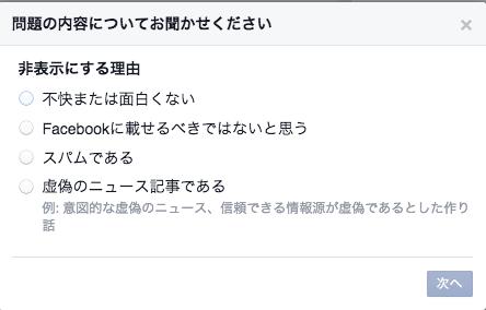 スクリーンショット 2014-12-18 23.14.04