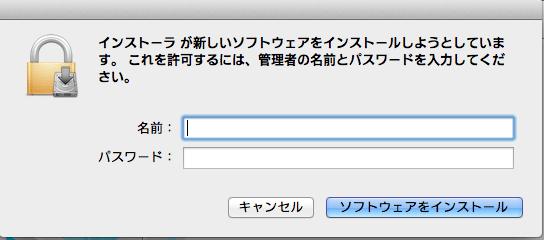 スクリーンショット 2014-09-08 15.47.48