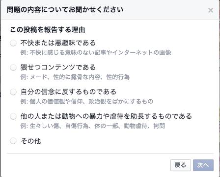 スクリーンショット 2014-12-18 23.14.27