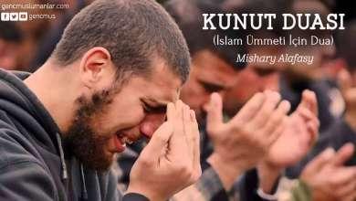 Photo of Ramazan İçin Kunut Duaları