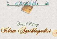 Photo of Darul Kitap İslam Ansiklopedisi v2 (İndir)