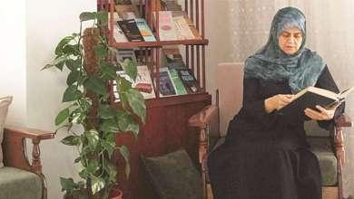 Photo of Türkiye'nin İlk Kadın Müfessiri