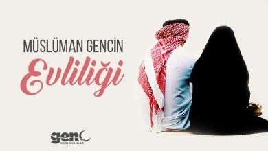 Photo of Müslüman Gencin Evliliği – Raziye Nur Özköse