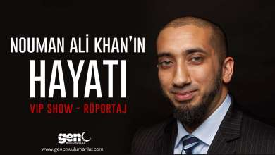 Photo of Nouman Ali Khan'ın Hayatı – Video Röportaj