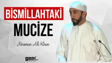 Photo of Bismillahtaki Mucize – Nouman Ali Khan