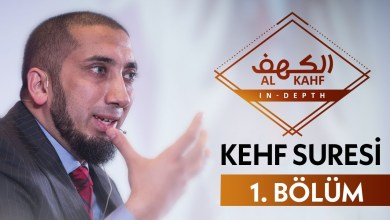 Photo of Kehf Suresi – Nouman Ali Khan