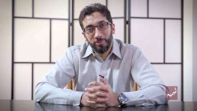 Photo of Nouman Ali Khan Video Dökümanları – 2018