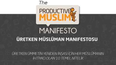 Photo of Ãœretken Müslüman Manifestosu – ProductiveMuslim [PDF Ä°ndir]
