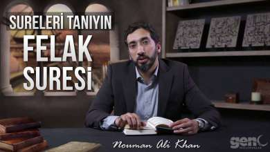 Photo of Felak Suresi – Nouman Ali Khan [Sureleri Tanıyın]
