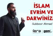 Photo of İslam Evrim Hakkında Ne Diyor? – Subboor Ahmad
