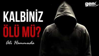 Photo of Yoksa Kalbin Ölü Mü? – Ali Hammuda