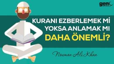 Photo of Kuranı Ezberlemek mi Yoksa Anlamak mı Daha Önemli? – Nouman Ali Khan