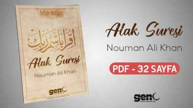 Photo of Alak Suresi Tefsiri – Nouman Ali Khan (PDF İndir)