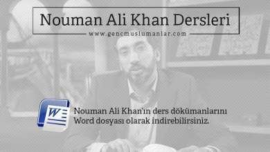 Photo of Nouman Ali Khan Ders Dökümanları [İndir]