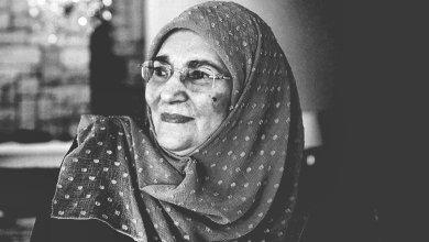 Photo of İslami Uyanışın Öncü Kadını: Şule Yüksel Şenler