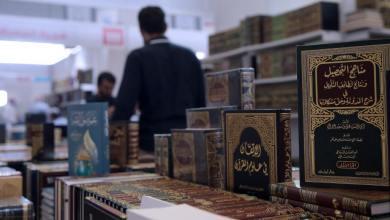 Photo of İstanbul'da 5. Uluslararası Arapça Kitap Fuarı Açıldı