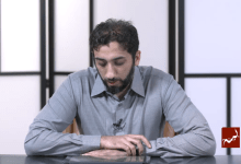Photo of Bakara Suresi Tefsiri 13. Bölüm – Nouman Ali Khan