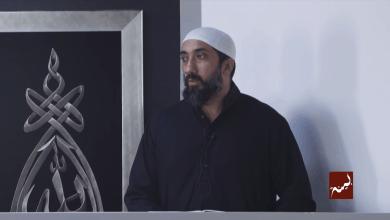 Photo of Helal ve Haramın Ne Olduğuna Allah Karar Verir – Nouman Ali Khan