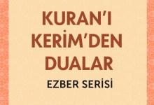 Photo of Kuran'dan Dualar – 30 Tasarım [İndir]