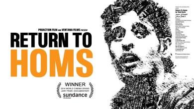 Photo of Humus'a Dönüş – The Return to Homs (Türkçe Altyazılı)