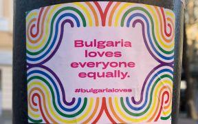 Антихомофобски стикер в Пловдив